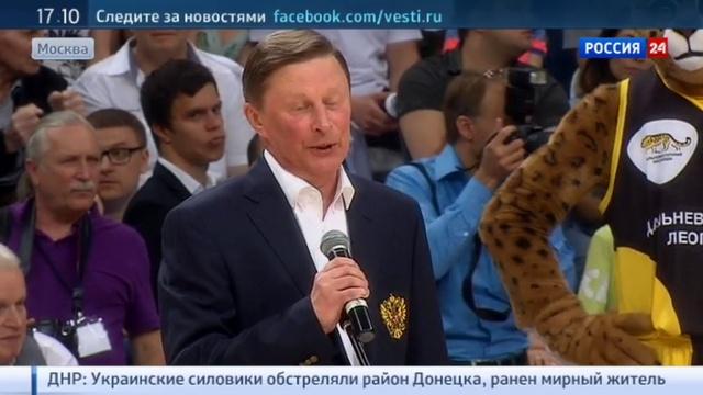 Новости на Россия 24 • Баскетболисты поддержали больных детей благотворительным матчем