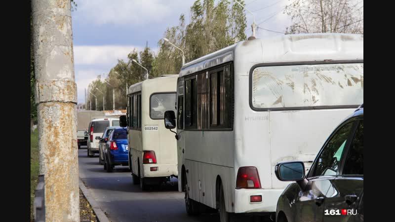 В Ростове подрались водитель маршрутки и пассажир.