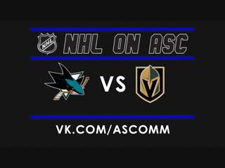NHL   Sharks VS Golden Knights
