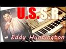U S S R z rep Eddy Huntington zespół BALANGA *Ketron SD1 Italo Disco*