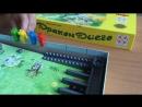 Настольная игра Дракон Диего (5 )
