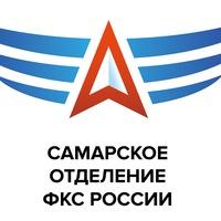 Афиша Самара ВКСЛ Самара 2018-2019