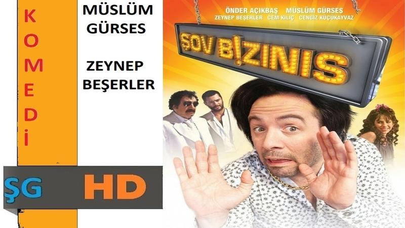 Komedi Filmleri 2019 Şov Bizınıs Filmi Full İzle Tek Parça HD Türkçe Komik Film HD Yerli Filmler