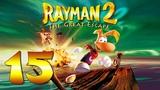 Rayman 2 The Great Escape - Прохождение игры на русском - Под святилищем скал и лавы #15