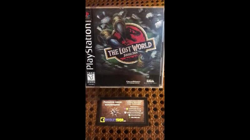 The Lost World Jurassic Park 3D Cover NTSC-U для Sony PlayStation 1