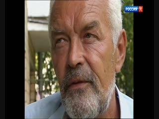 ХХ век Георгий Епифанцев (1939-1992). Монолог перед смертью