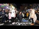 2018/12/08💎EP211💎 1 홍대 버스킹! (춤추는곰돌:AF STARZ:AF SHOW)