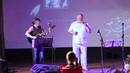 Старая гвардия г Снежное и их друзья 2018 Концерт Памяти музыкантов