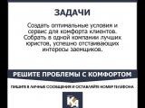 Раз и навсегда освободим вас от кредитов в Новосибирске и Новосибирской области