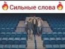 Denis_Nikiforov41 - Молодежка. Сергей Макеев Денис Никифоров