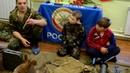 Урок мужества и военно-полевой сбор 2б класс Сельцовской средней школы им.Е.М. Мелашенко