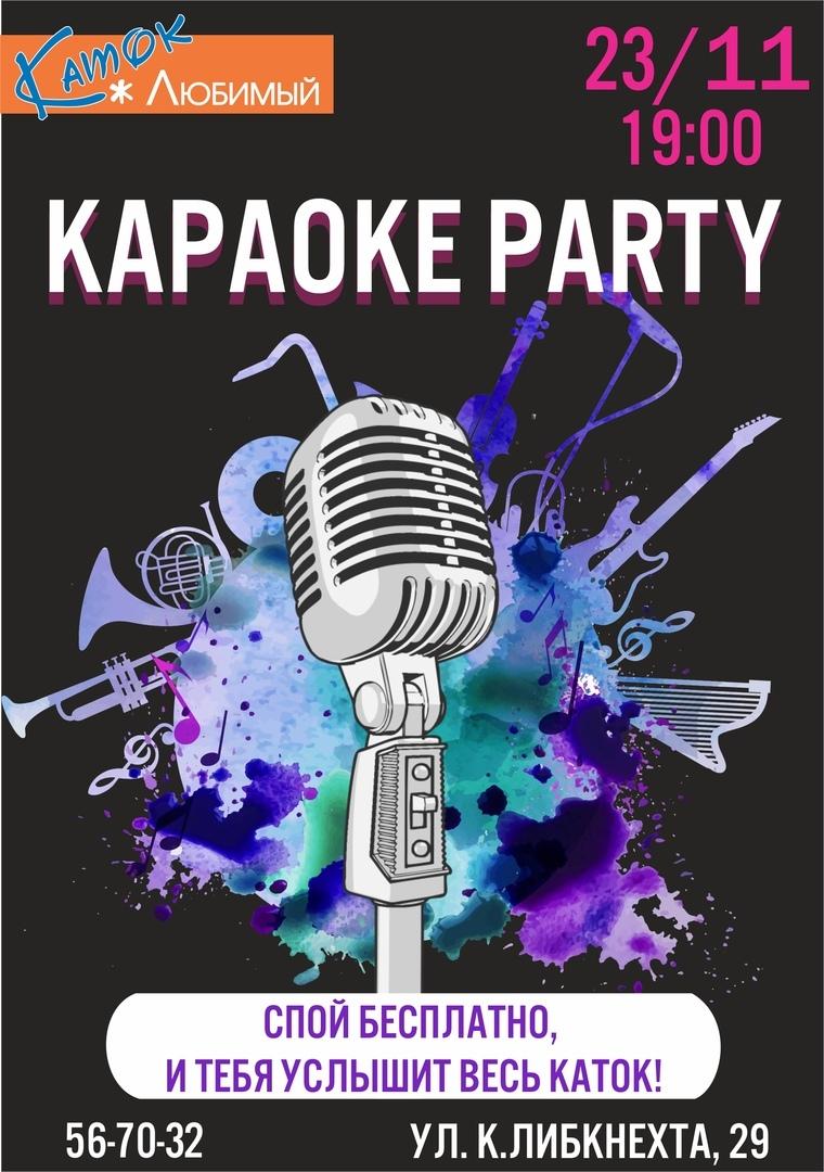 Афиша Калуга 21.12.2018 Кaraoke party