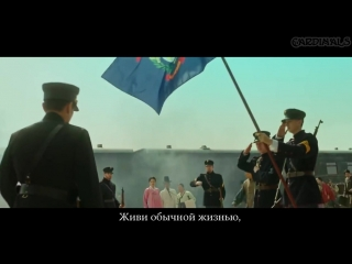Elaine - Sad March (Mr. Sunshine OST) (рус.саб)