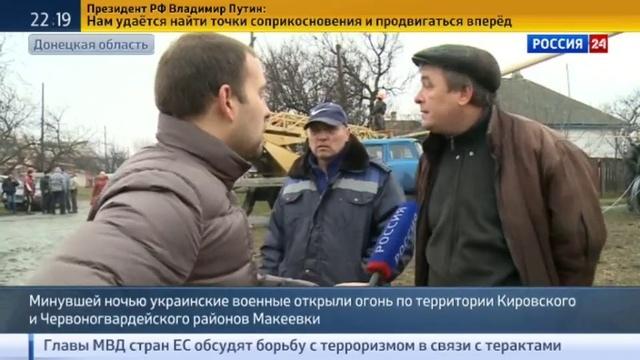 Новости на Россия 24 Донбасс артиллерийские удары по всей линии