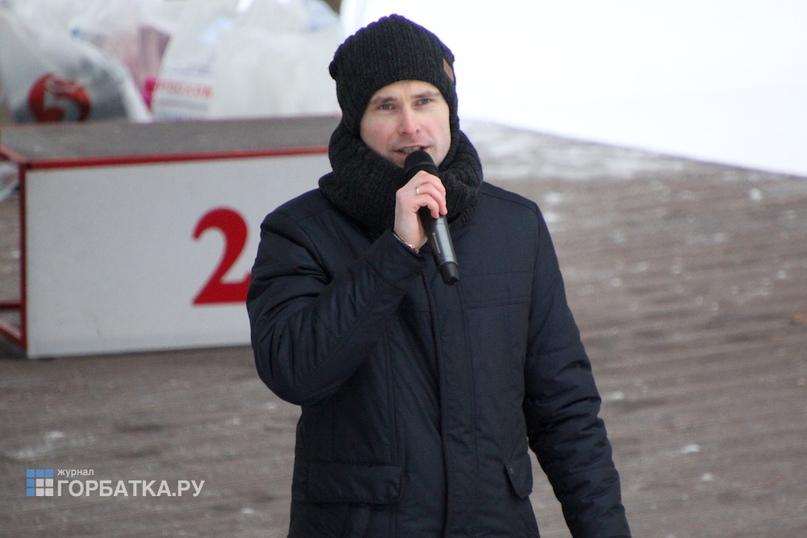 Зимние забавы - 2019