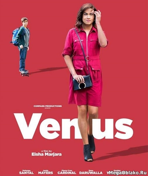Венера / Venus (2017/WEB-DL/WEB-DLRip)