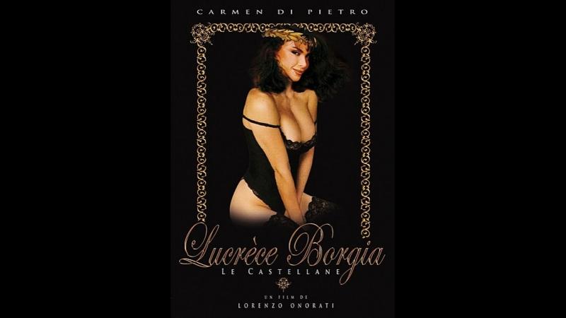 Лукрецией Борджиа _ Lucrezia Borgia, Le Castellane (1990) Италия