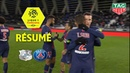 Amiens SC - Paris Saint-Germain ( 0-3 ) - Résumé - (ASC - PARIS) / 2018-19