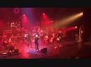 Глеб Самойлов и The Matrixx с симфоническим оркестром Дворник 2
