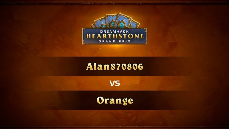 Alan vs Orange, DreamHack Atlanta 2018
