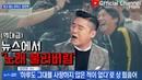 【임창정】MBN '뉴스 출연' 하이라이트!   IM CHANG JUNG   K-pop Live   News Issue