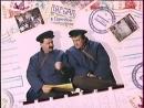 Городок Выпуск № 49 1997 г Письма в Городок