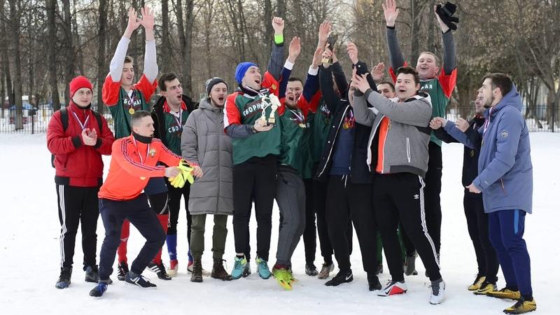 Бизоны празднуют первую победу в зимнем ГФЛ