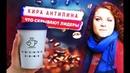 Что вам не расскажет Кира Антипина на утреннем кофе QUESTRA Agam five winds