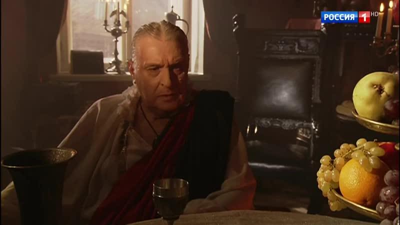 Отрывок из фильма Мастер и Маргарита.