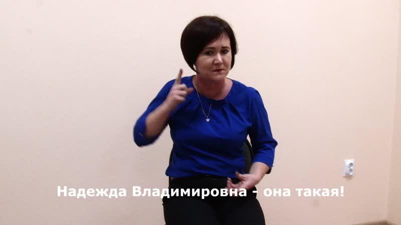 ЛСГУ Родители о детях 2018-10