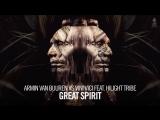 Armin_van_Buuren_vs_Vini_Vici_feat._Hilight_Tribe_-_Great_Spirit_(Extended_Mix)_1080P-reformat-16842960.mp4