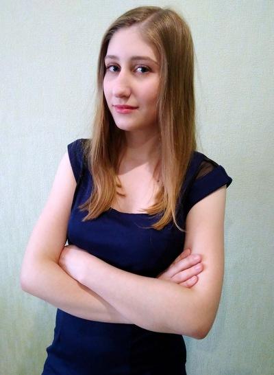 Ангелина Григорьева
