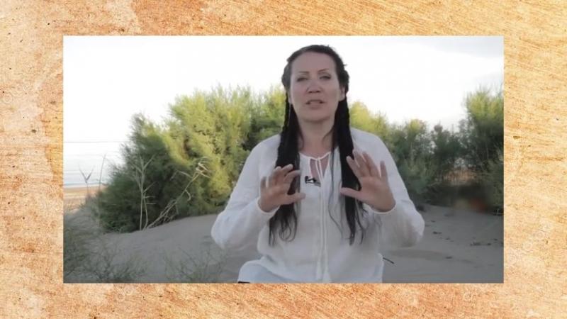 Алла Громова и ее бесплатный ритуал призывающий дух успеха
