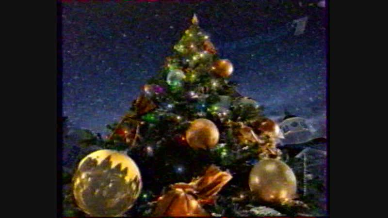 Фрагмент эфира (Первый канал, 17 декабря 2005) 1