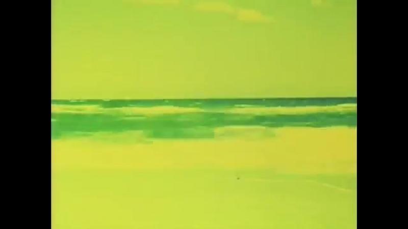 TOSHIO MATSUMOTO - PHANTOM (1975)