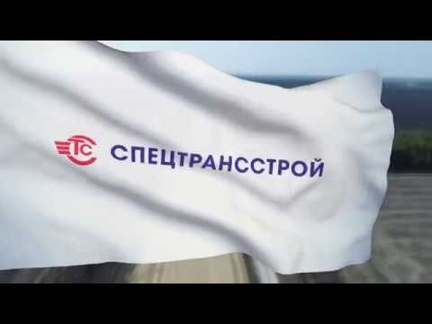 Презентационный ролик о строительстве железной дороги в обход Краснодара