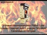 Угловой каминокомплект Pierre Luxe сланец (темный дуб) с очагом Cavendish от Dimplex