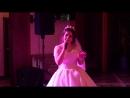 Песня невесты 22.04.18