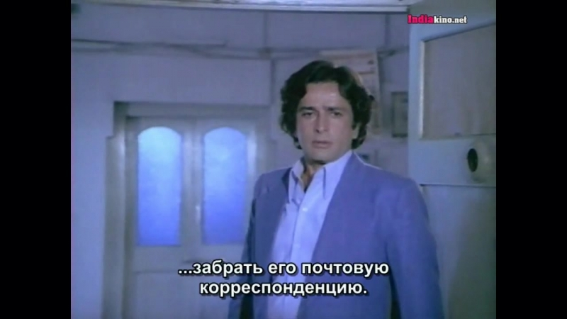 156742Rahu.i.Ketu.1978