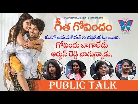 Geetha Govindam Movie Public Talk   Vijay Devarakonda   Rashmika Mandanna   Myra Media