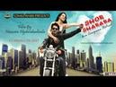 Shor Sharaba | Official Trailer | Rabi Pirzada | Adnan Khan | Meera | Sohail Khan Production