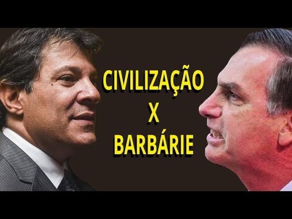 Haddad segue Lula e ensina civilidade ao Coiso