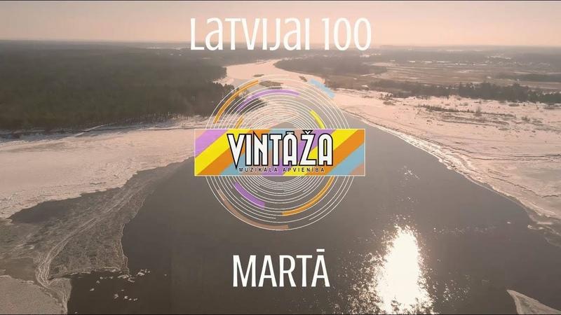 Martā LATVIJAI 100 VINTĀŽA 2018