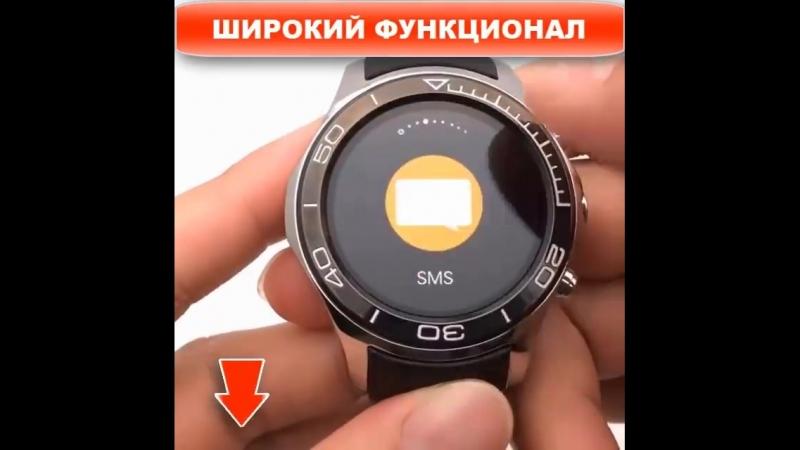 ❗ Умные часы - крутые часы с большими возможностями🔥