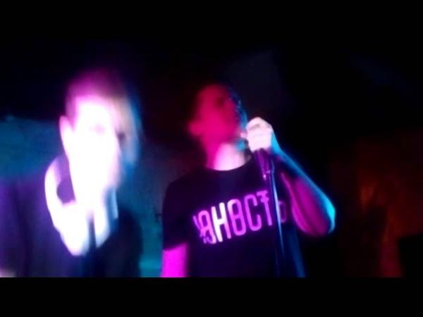 Концерт Вечно 17, Москва, nedonebo