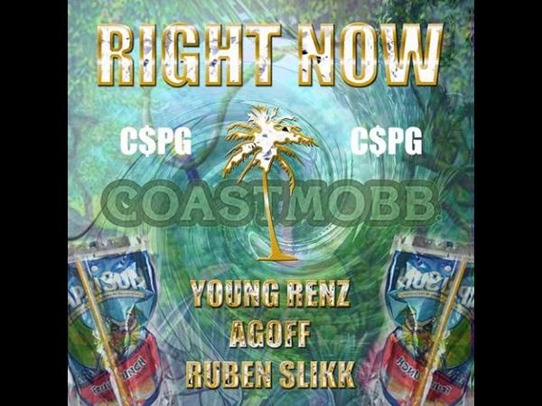 Young Renz x AGoff x Ruben Slikk - Lifestyle (Prod. By Tim Park)
