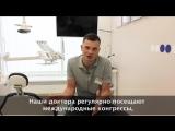 Преимущества врачей Мега-Дент — Артем Киселев