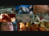 Эротические сцены из фильмов 8