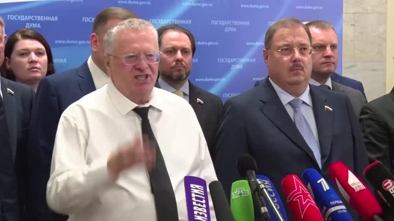 У власти кадров нет!В.В.Жириновский о предстоящих выборах в Приморье