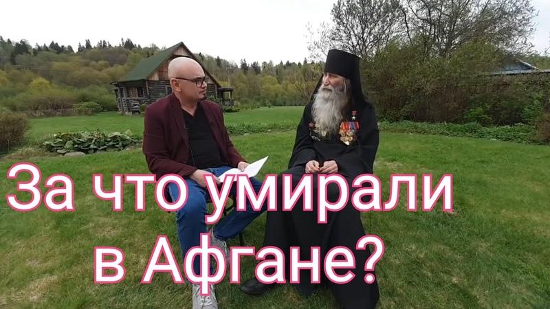 С ДНЁМ ПОБЕДЫ, ОТЕЦ КИПРИАН-БУРКОВ!